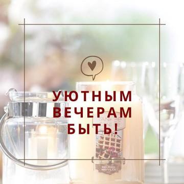 Все плохое обязательно пройдёт!❤️ А пока давайте не забывать об уюте дома, романтических вечерах и горячей ванной при свечах с любимыми ароматами! 🏠🛁🕯 ⠀ 🚚Оформите заказ на наших сайтах, а наш вежливый курьер бережно доставит ваши любимые товары прямо на дом!✨ ⠀ 💫Телефон: +7 (977) 151-62-44 💫Наши сайты: www.ycrussia.ru & millefiorirussia.ru & durancerussia.ru 📌Наш адрес: Большая Новодмитровская 36с2, 1 этаж (напротив ресторана) 🕛 Время работы: с 12 до 21.00 . #yankeecandle #millefiorimilano #durance #durancefrance #candle #cozyhome #ароматыдлядома #дизайнзаводфлакон #fashionfriends #свечи  #clubfashionblogger #уютныйдом